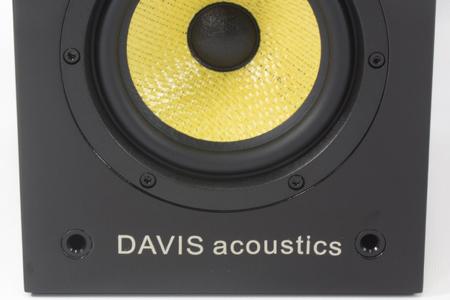 Offre de reprise Davis Acoustics