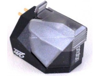 Ortofon 2M Silver Stock B cartridge