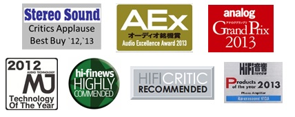 Awards received by the Aurorasound VIDA phono preamp