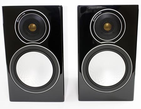 Enceintes de bibliotheque Monitor Audio Silver 1