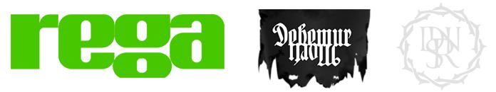 Logos des partenaires du jeu concours de la rentrée 2018